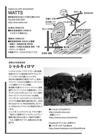 5_7ura_web.jpg